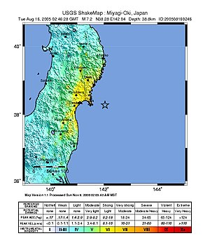 2005 Miyagi earthquake - USGS ShakeMap for the August 2005 Miyagi earthquake