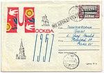 USSR 1957-08-01 cover Moscow-Prague.jpg
