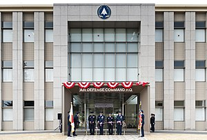 Japan Air Self-Defense Force - Japan Air Self-Defense Force Air Defense Command Headquarters (2012)