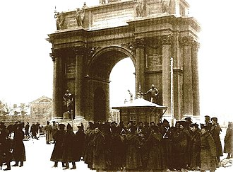 Russian Revolution - Soldiers blocking Narva Gate on Bloody Sunday