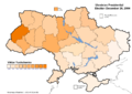 Ukraine Presidential Dec 2004 Vote (Yushchenko)a.png