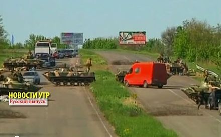 Ukrainian military roadblocks in Donetsk oblast on 8 May 2014 Ukrainian military roadblocks in Donetsk oblast.jpg