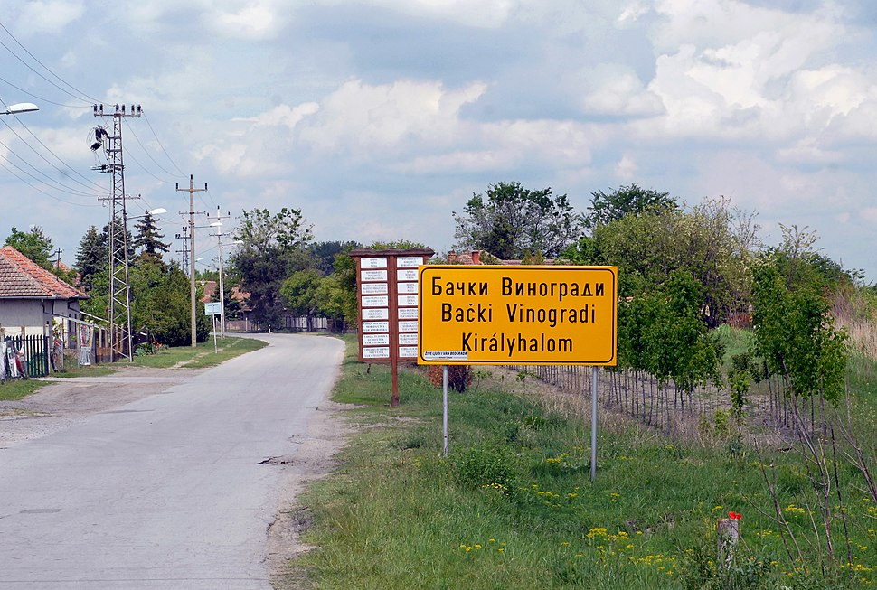 Ulaz u Backe Vinograde