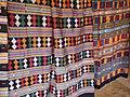 Une pièce tissée par tisserand au musée de Niamey.jpg