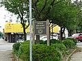 Union Tpke 179th St 03 - Judge Hockert Triangle.jpg