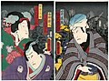 Utagawa Kunisada II - Actors Bandô Hikosaburô V as Ono no Michikaze, Kawarazaki Gonjûrô I as Ono no Yorikaze, and Sawamura Tanosuke III as Ominaeshi-hime.jpg
