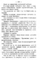 V.M. Doroshevich-Collection of Works. Volume IX. Court Essays-138.png