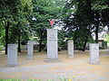 VVN-Denkmal in Teltow.JPG