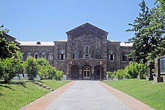 Mother See of Holy Etchmiadzin - Image: Vagharshapat, S. Echmiatsin, Residence Old panoramio