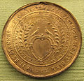 Valentin maler, medaglia matrimoniale, 1591.JPG