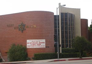 Valley Beth Shalom - Image: Valley Beth Shalom