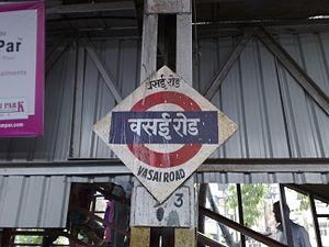 Vasai Road railway station - Image: Vasai Road platformboard