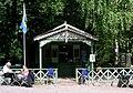 Vasaslätten Hagagparken 2007a.jpg