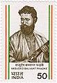 Vasudev Balwant Phadke 1984 stamp of India.jpg