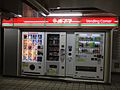 Vending Corner of Poplar in Nakatsu station.JPG
