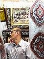 Vendor of Rug Wall Hangings - Bazaar - Tabriz - Iranian Azerbaijan - Iran (7421726838).jpg