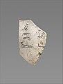 Vessel inscribed for King Qaa MET DP246647.jpg
