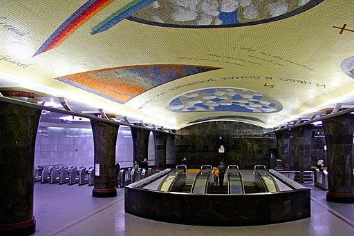 Vestibule of Mayakovskaya metro station (Вестибюль станции метро Маяковская) (7157519652)