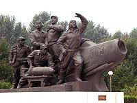Korea Utara - Wikipedia bahasa Indonesia, ensiklopedia bebas