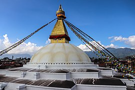 View of Boudhanath Premises 2017 15.jpg