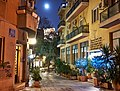 View of Chairefontos Street from Thalou Stree in Plaka. In the distance the Acropolis.jpg
