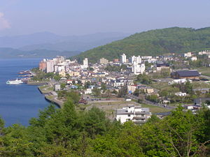 Tōyako, Hokkaido - View of Tōyako