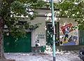 Villa Luro-CJyP Alfonsina Storni1.jpg