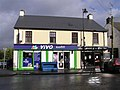 Vivo - Family Eye Care, Beragh - geograph.org.uk - 1013837.jpg