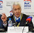 Vladimir Abdualievich Vasiliev.jpg