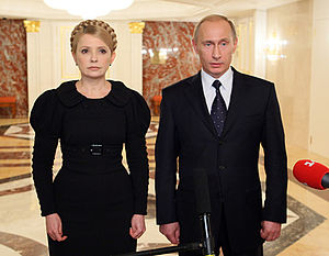 Natural gas in Ukraine - Image: Vladimir Putin 18 January 2009 1