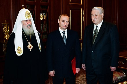 President Boris Yeltsin with Patriarch Alexy II of Moscow and Prime Minister Vladimir Putin Vladimir Putin with Boris Yeltsin-5.jpg