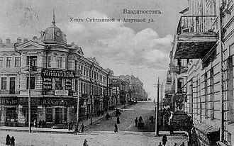 Russian Far East - Vladivostok in the early 1900s