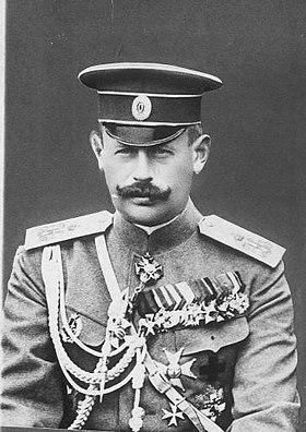 Voeykov, Vladimir Nikolayevich.jpg
