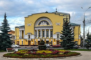 Volkov Drama Theater in Yaroslavl 01.jpg