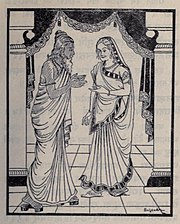 Vyasa with his mother