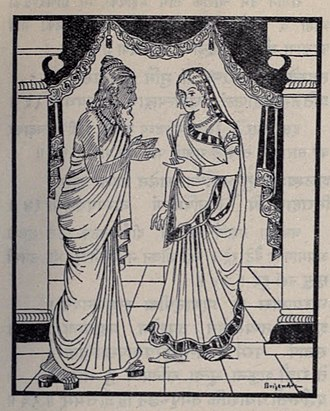 Vyasa - Vyasa with his mother (Satyavati)