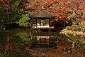 Wakayama Castle Nishinomaru Garden04bs3200.jpg