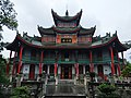 Wangjiang Pavilion.jpg