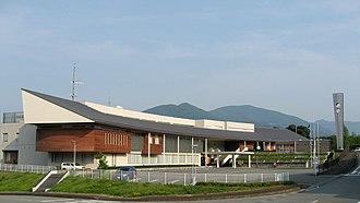 Watarai, Mie - Watarai town hall