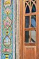 Window and wall.jpg