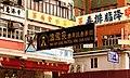WingchunHongKong.jpg