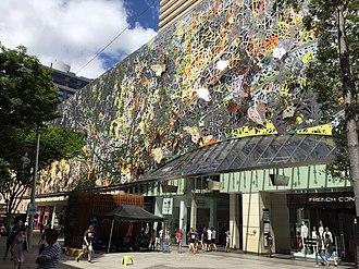 Wintergarden, Brisbane - Wintergarden exterior from Queen Street Mall