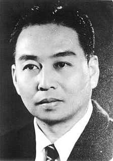Wu Zuguang Chinese playwright