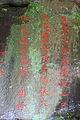 Wuyi Shan Fengjing Mingsheng Qu 2012.08.23 13-46-46.jpg