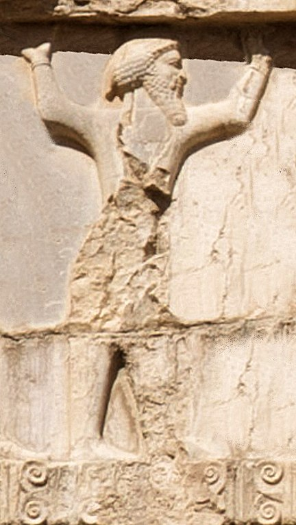 Xerxes I tomb Median soldier circa 480 BCE