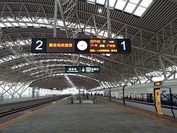 Xinhui Railway Station Wikipedia