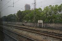 Xinkaipu Railway Station (20160324075708).jpg