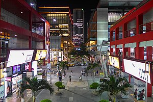 Xinyi District, Taipei - Xinyi District Avenue Night view