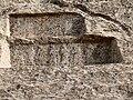 Xong-e Ashdar Elamite relief.jpg