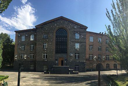 Yerevan State University Wikiwand
